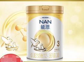 雀巢能恩3段婴幼儿配方奶粉(1-3岁)900克 罐装