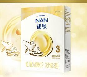 能恩 3段 婴幼儿配方奶粉(1-3岁)400克 盒装