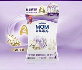 雀巢A2妈妈孕产妇配方奶粉轻享装(孕期哺乳期适用)独立包装350g