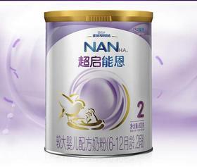 超级能恩超启能恩2段 适度水解婴儿配方奶粉800g罐装
