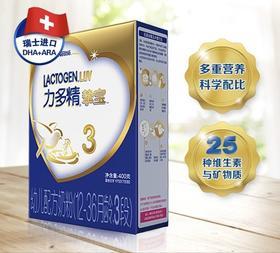 挚宝力多精3段1-3岁 婴幼儿配方奶粉400g 盒装