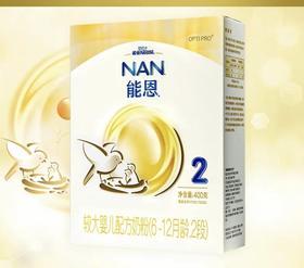 能恩2段 较大婴儿配方奶粉 (6-12个月)400克盒装