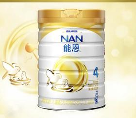 雀巢能恩4段 3-6岁幼儿蜂蜜口味奶粉四段900g罐装