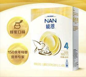 雀巢(Nestle)能恩蜂蜜口味奶粉4段400g盒装