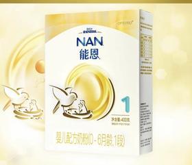 雀巢能恩 1段婴儿配方奶粉(0-6个月)400克 盒装