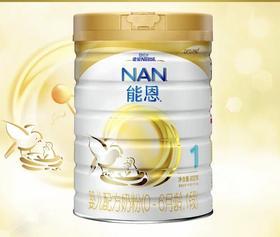 雀巢能恩 1段 婴儿配方奶粉(0-6个月)900克罐装