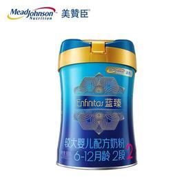 美赞臣蓝臻2段900克婴儿6-12个月婴幼儿奶粉
