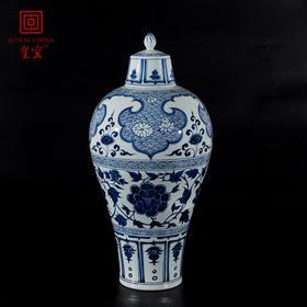 皇窑 仿元青花如意牡丹纹梅瓶
