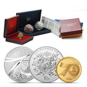 【建国】国庆70周年(8克金+30克银*2)金银币套装(原盒装)