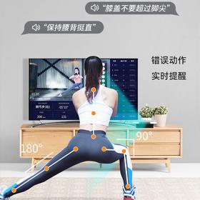 myShape黑科技AI智能健身器材 私人塑身训练定制计划家用多功能健身房