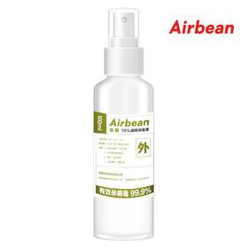 【现货现发 | 顺丰当天】Airbean 安碧 75% 酒精消毒液  1瓶100ml