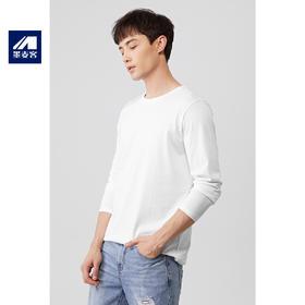 墨麦客男装T恤男士长袖纯色打底衫圆领休闲宽松纯棉体恤潮7328
