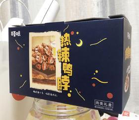 百草味-甜辣鸭脖500g礼盒