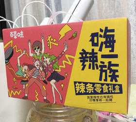 百草味-辣条礼盒520g