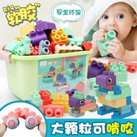 莱茵乐益智软胶积木可咬0婴儿大颗粒1水煮宝宝玩具2男孩女孩3-4岁