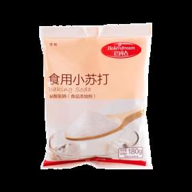 百钻食用小苏打粉180g 清洁小梳打粉 碳酸氢钠 做饼干面包