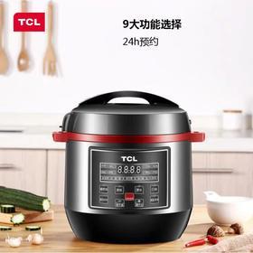 【超值推荐】TCL电压力锅智能多功能高压锅