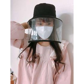 VVC防疫隔离帽  防唾液飞溅,防风沙,隔离防晒渔夫帽子透明隔离片可拆卸