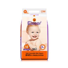 爱乐爱 纸尿裤 M50片 婴儿零触感丝柔纸尿裤 尿不湿 男女通用