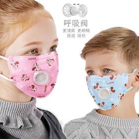 现货48小时内发货!20个盒装米奇粉色合适女孩  蓝蚂蚁 N95级过滤 儿童口罩 四层防护 有效过滤 4种款式随机发货 每个口罩可用一周
