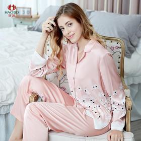 好波新品仿丝家居服女士粉色印花长袖长裤家居服套装HJF2056
