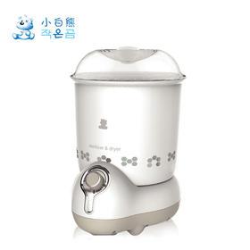 小白熊 HL-0870 奶瓶消毒烘干器