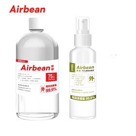 【现货现发 | 顺丰当天】Airbean 安碧 75% 酒精消毒液 优惠装 1瓶500ml送1瓶100ml