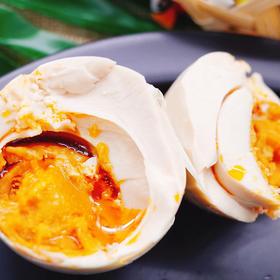 【舌尖上的北海】北部湾红树林海鸭蛋 一戳爆油 咸香沙软 空口吃超过瘾!