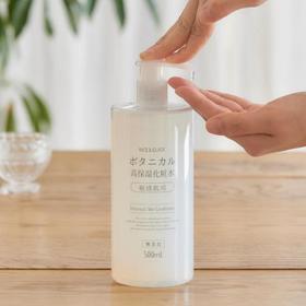 日本好优可化妆水500ml 敏感肌孕妇适用 高保湿补水