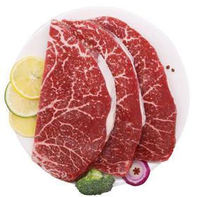 新鲜牦牛炒肉