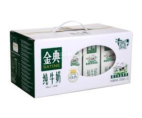 伊利 金典纯牛奶250ml*12盒/箱