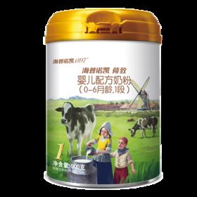 海普诺凯1897奶粉婴儿1段900g进口牛奶粉