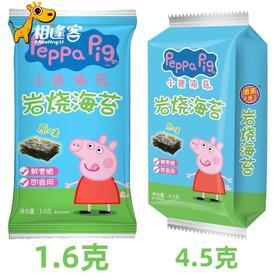 小猪佩奇岩烧海苔(原味)4.5g*3