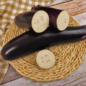 5斤装云南长茄子 紫皮白肉 软绵细嫩 色泽自然