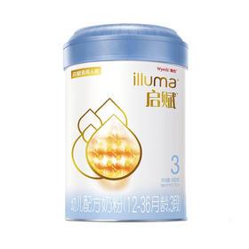 惠氏启赋蓝钻3段900g(1-3岁)婴幼儿配方奶粉