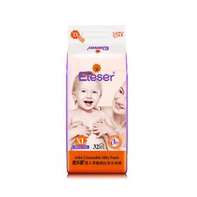 爱乐爱 拉拉裤 XL32片 婴儿零触感丝柔乐动裤 男女通用