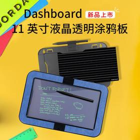 【六一儿童节礼物】《在家学习神器》美国boogie board 11寸大屏透明液晶临摹儿童手写板
