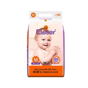 爱乐爱 拉拉裤 M38片 婴儿零触感丝柔乐动裤 男女通用