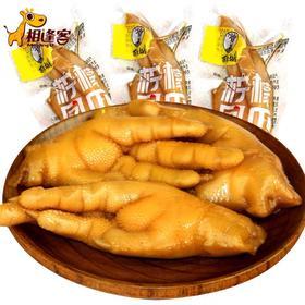 百年树柠檬凤爪   网红香卤味鸡爪