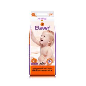 爱乐爱 纸尿裤 XL36片 婴儿零触感丝柔纸尿裤 尿不湿 男女通用