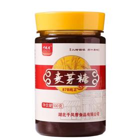 千凤香87B纯正麦芽糖浆500g 饴糖烘焙麦牙糖 饼干棒棒糖制作材料