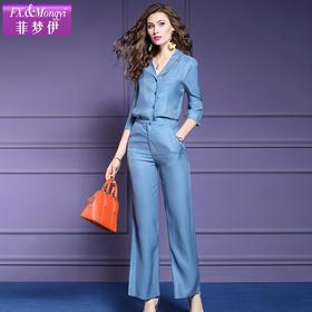 FMY-24237时尚休闲显瘦衬衫直筒裤OL两件套TZF