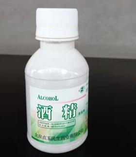 酒精(消毒液)100ml   含量70%-80%