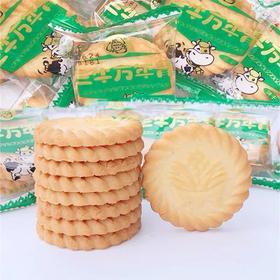 三牛万牛青饼干 / 三牛苏打(饼干椒盐味)/三牛椒盐酥饼干