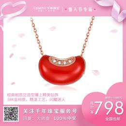 18K金镶钻石红豆项链珐琅彩金套链女