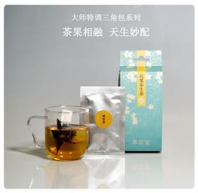 柑普茶(第二件九折)