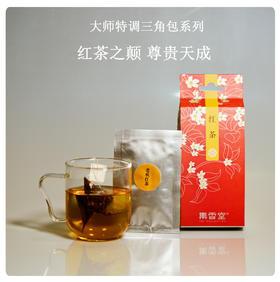 老枞红茶(第二件九折)
