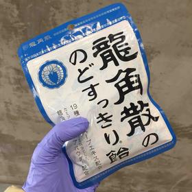 日本龙角散润喉糖 | 雾霾烟民必备品,宝宝咽喉痛也能吃哟