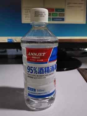 安捷500ml/2500ml-75度/95度酒精 (不包邮)每人限购10瓶瓶,多拍不发