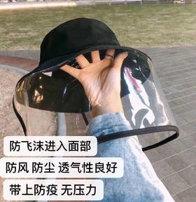 HL新款2020护全脸防飞沫防紫外线帽子男女同款